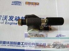 Zhejiang Xinchai 490BT, la bomba de alimentación de combustible (tipo de izquierda), por favor consulte el bomba con la imagen en la lista, número de pieza: