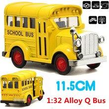 1:32 in lega modello di autobus scolastici, colata di metallo, indietro il suono e la luce, stile classico, per condividere collezioni, spedizione gratuita