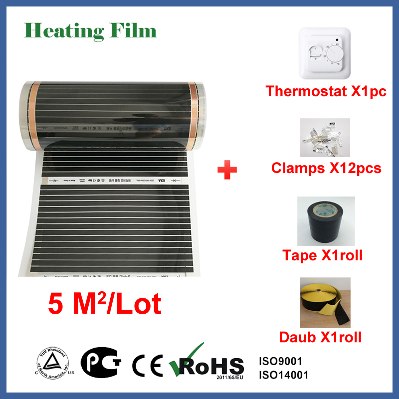 TF infrared floor heating film 5 square meters, 220V electric floor heating film with thermostat and temperature sesor floor heating thermostat temperature control switch electric film thermostat electric geothermal uth 170r