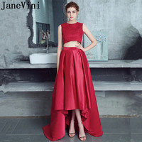 JaneVini Высокий Низкий Кружева бордовый Двойка платье подружки невесты без рукавов на молнии сзади пола Длина Vestido De Baile Longo