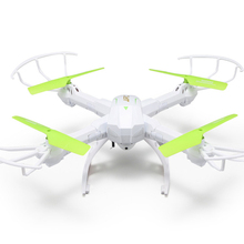 2017 Newest H19WH RC drone WIFI FPV with 2MP Camera Alitude Hold Headless Mode RC Quadcopter with or without VR