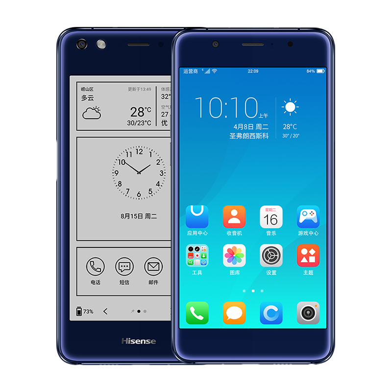 "Hisense A2 Pro double screen mobile phone 4G LTE FDD 5.5""Color 64G ROM Cell Smartphones cellular telephone NFC fingerprint"