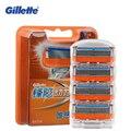 Лезвие бритвы Электрическая Бритва Для Бритья Лезвия Gillette Fusion Бренд Электробритвы Для Бритья Лезвия Для Бритья Бритва 4 Лезвия