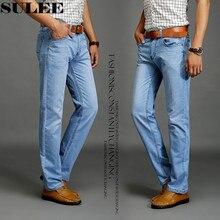 Бренд SULEE, новинка, модные мужские повседневные тонкие и легкие обтягивающие джинсы, брюки, плотные штаны, одноцветные