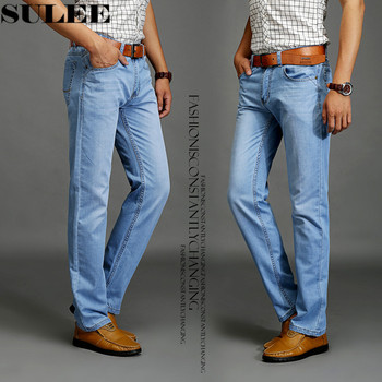 0f8e412e0bb6 Custom Review SULEE Brand 2019 New Fashion Men s Casual Thin And  Lightweight Skinny Jeans Trousers Tight Pants Solid Colors