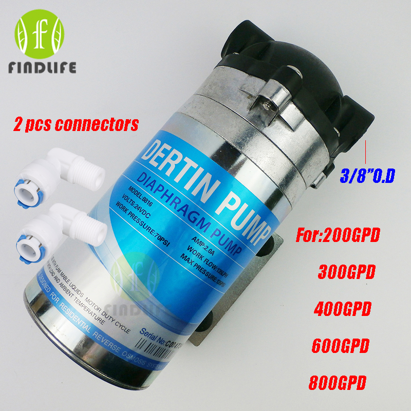 Water Filter Parts Water Filtration Booster Pump with 2pcs Connector For 400 GPD 600GPD Water purifier