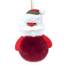 New Cute Santa furry ball key buckle pendant girl bag car christmas present