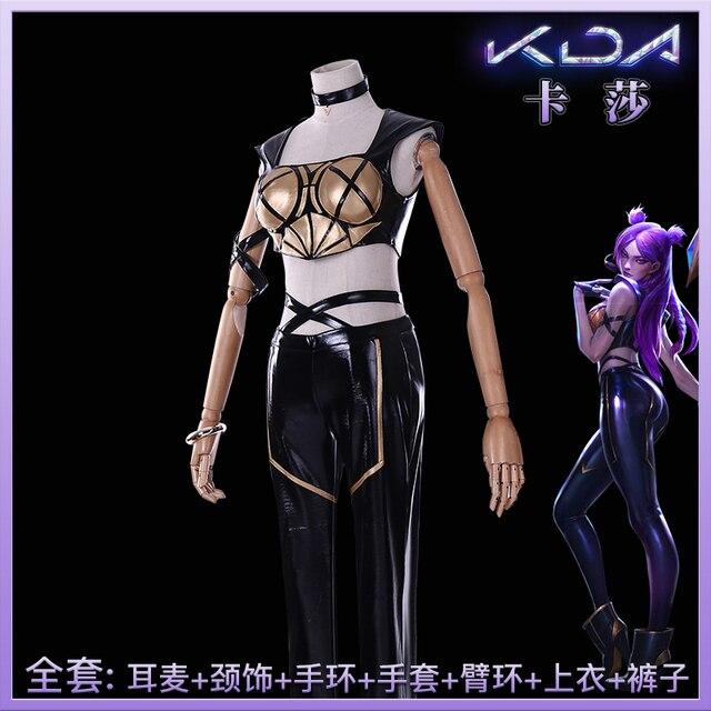 [Dec.Stock] Anime! 2018 Hot Game LOL KDA Kaisa Uniform Cosplay Costume K/DA Kai'Sa PU Leather Suit For Halloween Free Shipping 3