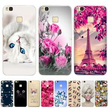 For Cover Huawei P9 Lite Case Cute Animal Black Silicon Soft