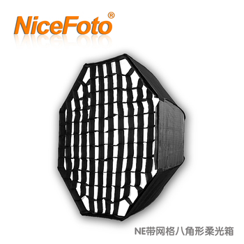 NiceFoto studio flash softbox economic type mesh softbox ne08 - phi . 80m