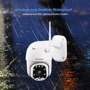 Image 3 - 1080P PTZ كاميرا IP كاميرا اتجاهين الصوت اللاسلكية كاميرا أمان لاسلكية IR شبكة 2MP CCTV المراقبة في الهواء الطلق Onvif