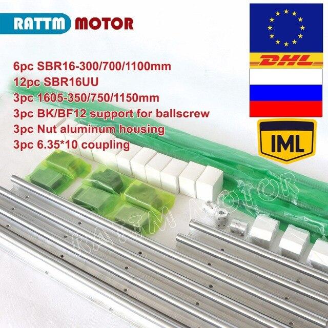 6 adet SBR16 lineer kılavuzlar yönlü 300 700 1100mm ve 3set SFU1605 Ballscrew 350 750 1150mm somun ile ve 3set BK/B12 ve bağlantı elemanları
