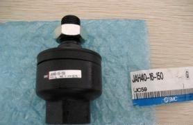 все цены на BRAND NEW JAPAN SMC GENUINE FLOATING JOINT JAH40-16-150 онлайн