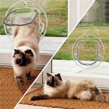 Прозрачный Круглый Собака откидной двери для стекло пластик бытовой Cat ворота с замком безопасности Pet вход Щенок Отверстие
