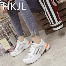 HKJL Fashionable new 2019 spring womens shoes thick bottom sneaker female han edition joker student A579