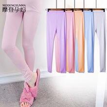 Осенние брюки для беременных женщин теплые подтяжки живота хлопковые