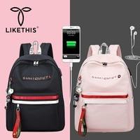 LIKETHIS 2019 New School Bag Solid Backpack Girl Teenage College Women Shoulder Bags Big Laptop Travel Mochila Hot USB Charging