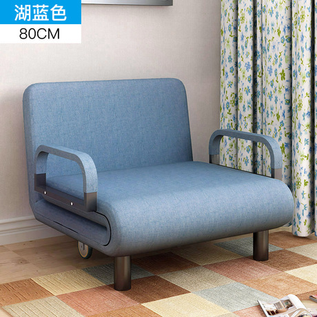 Office Sofas Chair Furniture Commercial Folding Sofa Bed Whole 80cm 100cm 120cm