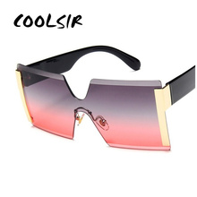 COOLSIR Square Adult Sunglasses Men Plastic Women Color Lens Fashion Atmospheric Lovers