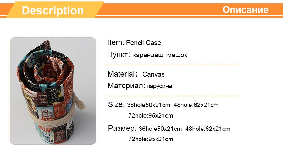 Pencil case (2)