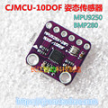 MPU9250 CJMCU-10DOF + BMP280 акселерометр 9 ось отношение модуль датчика