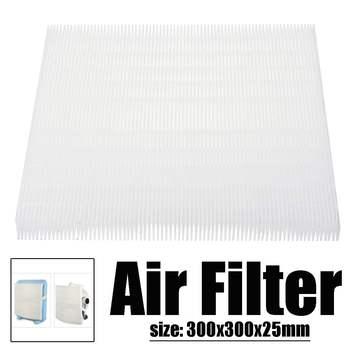 DIY מסנן 300X300X25mm HEPA מסנן אנטי פורמלדהיד PM2.5 אובך בית מאוורר מזגן אוויר מטהר חלקי-בחלקים למכשיר טיהור אוויר מתוך מכשירי חשמל ביתיים באתר