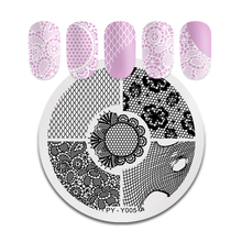 PICT YOU Nail Stamping Plates Round Lace Patterns Stainless Steel Grid Flowers Art Design Stamp Stencil Tools