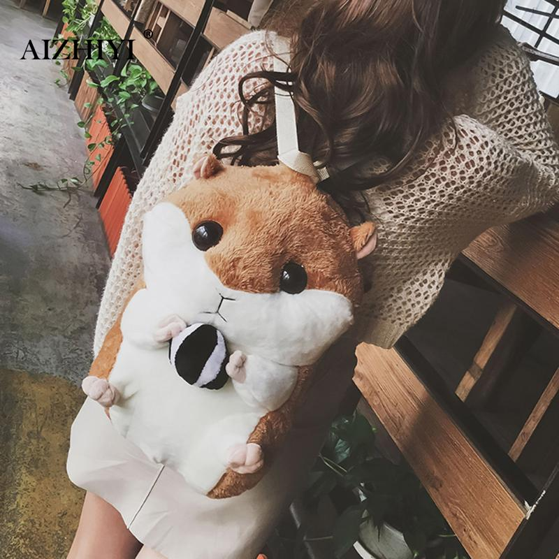 Cute Mouse Hamster Bag Plush Toy Plush Backpack Stuffed Animals Plush Doll Japanese Gift for Kids Girls Kawaii Toys for Children cute hamster plush backpack cartoon stuffed plush hamster toy girls school bag multifunction kids children toy birthday gift