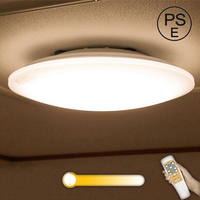 Ceiling light Free LED Round 50W PSE Export Janpanese Lamp Bedroom Living Room Hotel Rosh CE Dimmable Remote LG Chip Coloring