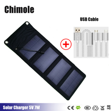 5V 7W Portable solar charging panels Outdoor travel solar power bank for mobile phone Gps solar charger + 1 to 3 USB Cable