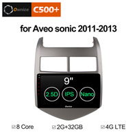 Ownice C500 + G10 Android 8,1 CAR Audio DVD плеер для Cheverolet aveo SONIC 2011 2013 gps Мультимедиа головы устройство блок приемника