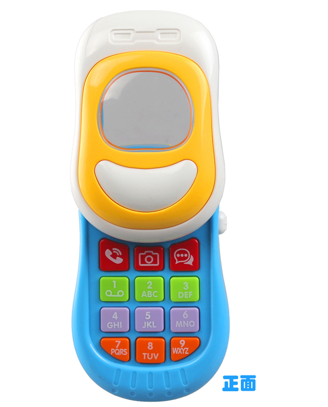 Childrens Cell Phone Toy For Intelligent Simulation Baby Music Educational Kid-learning Slide Unisex Plastic 2-4 Years