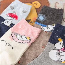 New Cartoon Animal Cute Socks Harajuku Funny Socks Short Cor