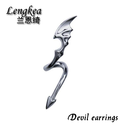 Lengkea jewelry,fashion personality cool 925 silver stud