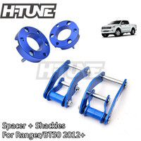 H TUNE 25mm Front Coil Spacer Struts and Rear Comfort Shackles Lift Up Kits 4WD For RANGER 2012+/BT50 2012