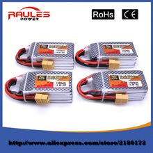 Free Shipping 14.8V 1500mAh 40C 4S 4pcs LiPo Battery Set Bateria For RC Cars Helicopter Airplanes Remote Control Models