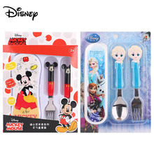 Disney childrens tableware stainless steel baby spoon portable learning to eat spoon baby training spoon fork set