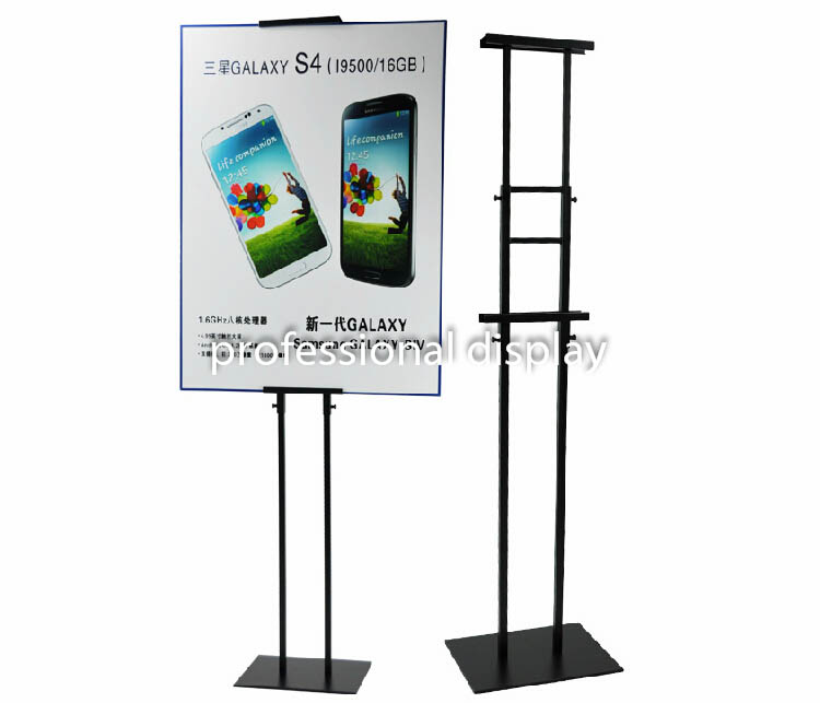 adjustable height metal poster