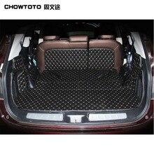 Chowtoto AA специальная магистральных коврики для Infiniti JX35 7 Стульчики Детские прочный Водонепроницаемый ковры для JX35 7 Стульчики Детские lagguge pad
