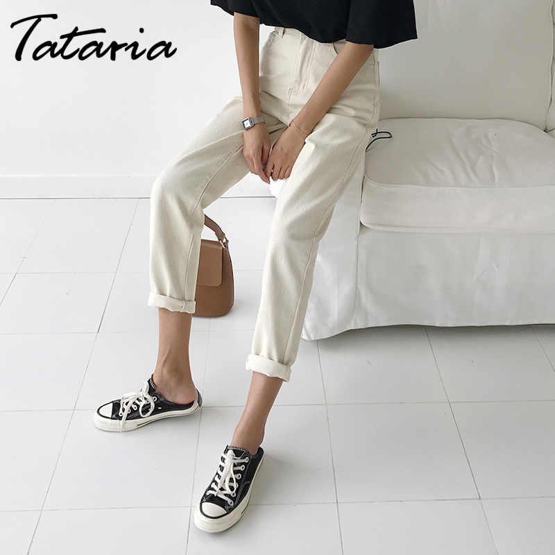 Джинсы-шаровары для женщин, свободные винтажные шаровары, бежевые женские джинсовые штаны с высокой талией, хлопковые джинсовые Женские джинсы-бойфренды