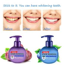 220g Baking Soda Toothpaste Oral Care Teeth Whitening Cleaning Hygiene Passion Fruit /Blueberry Dental