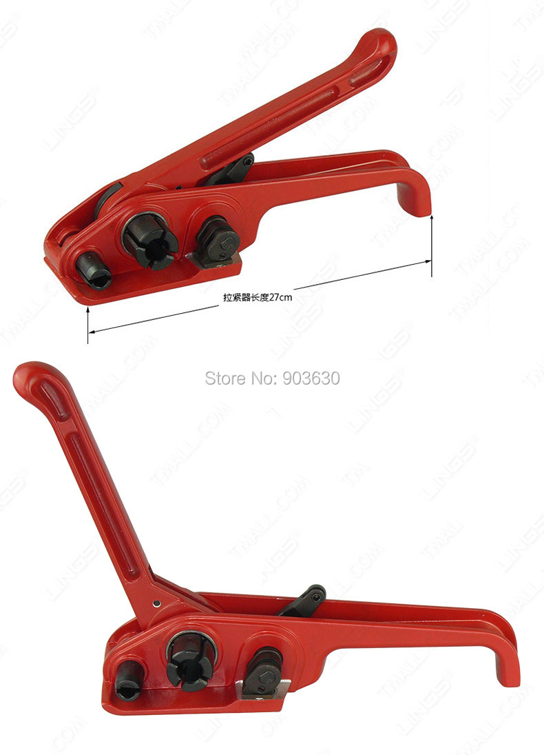 Купить с кэшбэком Hand held carton strapping machine, manual strapper,sealless strapping tool, tensioner and electric hot straps welding banding