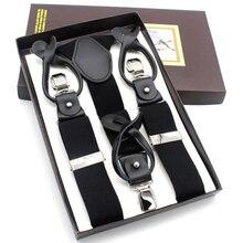 Leather Button Brace Suspenders