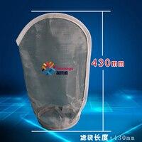 1X200 микрон 7 дюймов аквариумных рыб промышленный фильтр Носок сумки кольцо из нержавеющей стали воды жидкие масла кислоты и алкалиа
