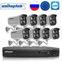 4Ch/8Ch видеонаблюдения Системы HD H.265 4MP POE IP Камера открытый Ночное видение видео безопасности Камера Plug and Play NVR комплект