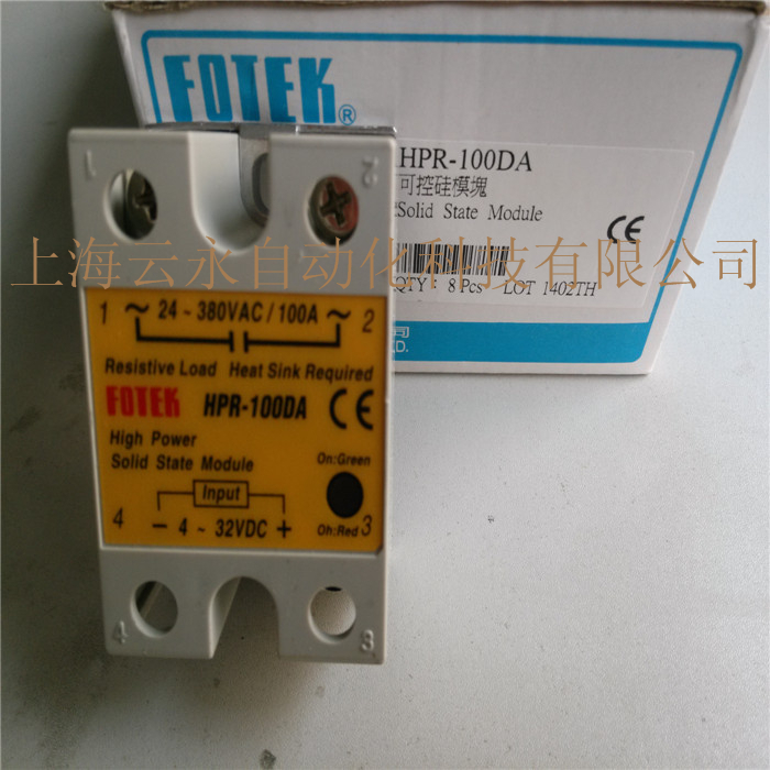 цена на 100% Original Authentic Taiwan's Yangming FOTEK solid state relay / thyristor module HPR-100DA
