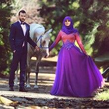 2017 Muslim Evening Dresses Purple Long Sleeves Lace Hijab Islamic Dubai Abaya Kaftan Formal Women Evening Gowns Prom Dress