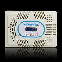 DSLR Kamera Objektiv Trockenen Box Mouldproof silk Reinigung Trockenmittel Reusable Elektronische Luftentfeuchter Feuchtigkeit feuchtigkeit Absorbieren Box