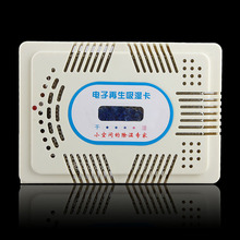 Obiektyw lustrzanki cyfrowej sucha skrzynka Mouldproof jedwabiu czyszczenia osuszacz wielokrotnego użytku elektroniczny osuszacz wilgoci pochłaniają wilgoć Box