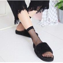 1 Pair Women Girls Mesh Silk Socks Sexy Look Through Fishnet Hollow Mid Calf Fashion Short Womens Clothing